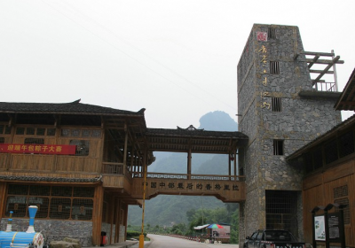 """一个被称为""""中国中部最后的香格里拉""""的村庄—麻柳溪"""